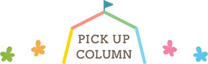 Pick up column